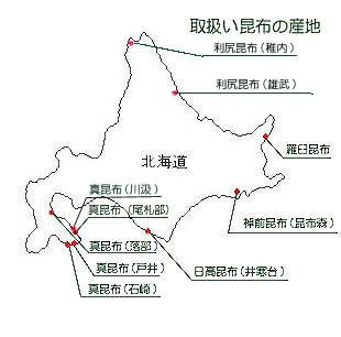昆布 地図